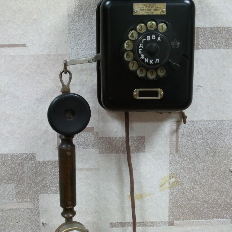 Настенный телефонный аппарат Красная Заря СССР, 1928 г.