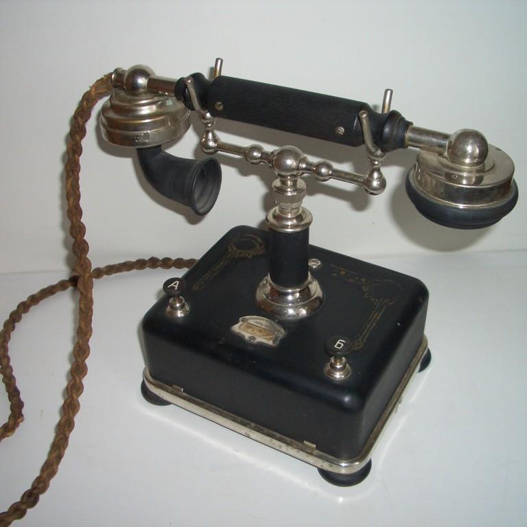 Телефон  Юрьевской т. ф-ки.