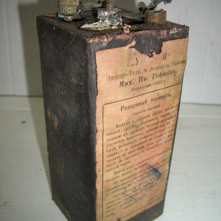 Элемент питания к полевым телефонным аппаратам. РИА. 1917г.
