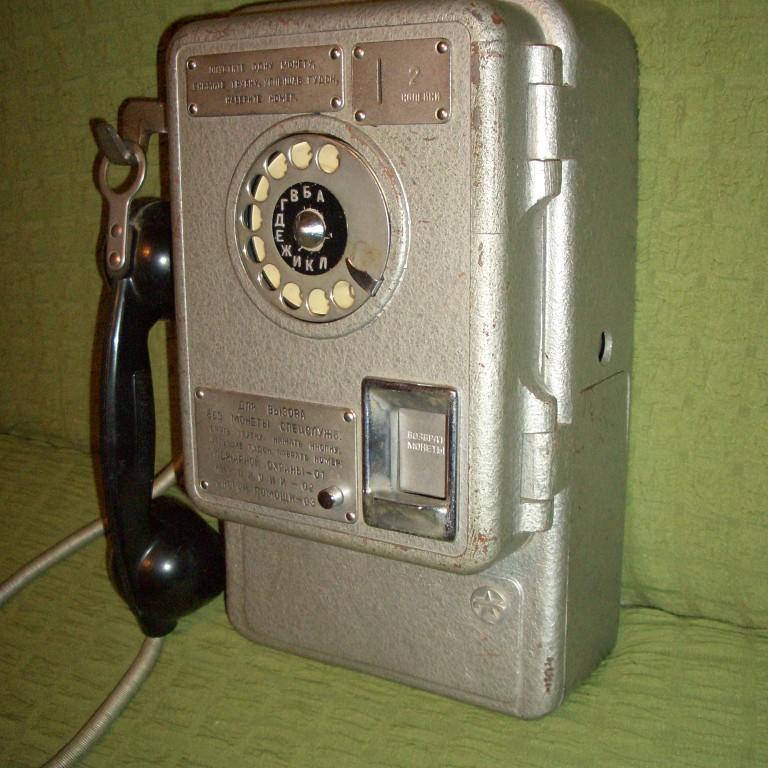 Таксофон АМТ-47. 1957г.