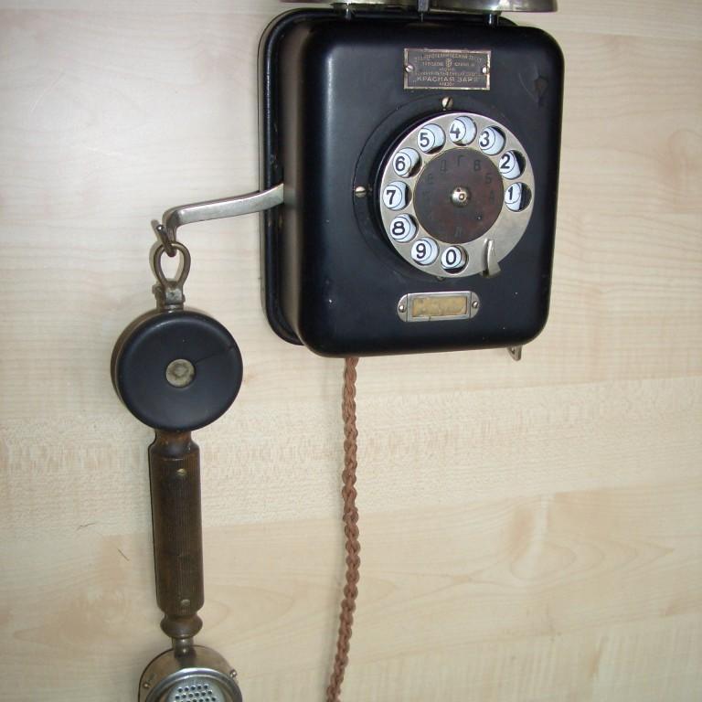 Настенный телефонный аппарат «Красная Заря». СССР. 1930г.
