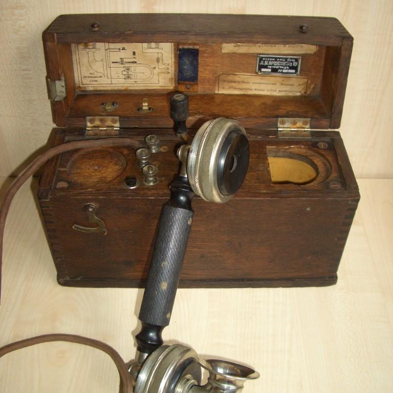 Би-Телефон Л.М. Эриксонъ и Ко. 1916г. Петроград.