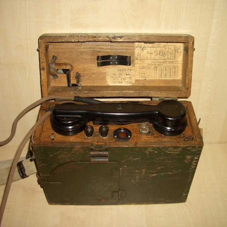 Полевой телефон УНА-ФИ-43.