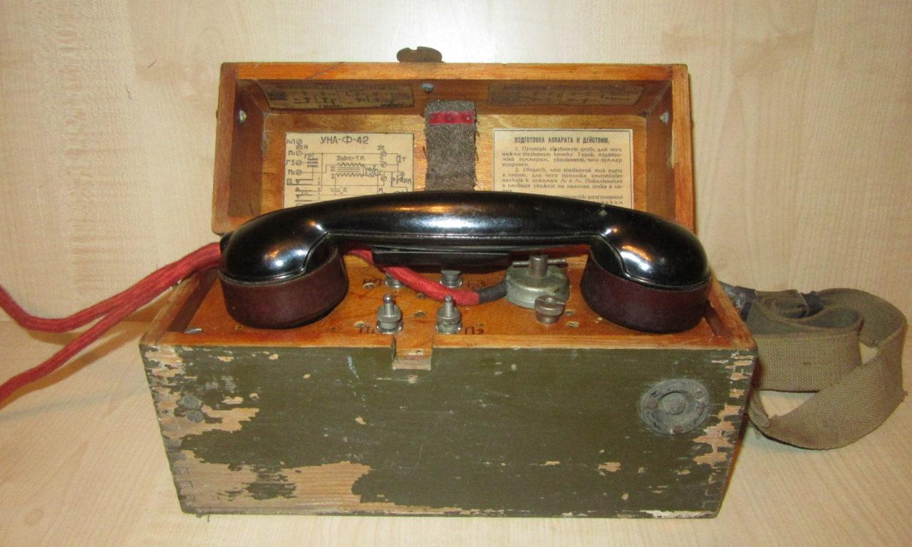 Полевой телефон УНА-Ф-42. 1942г.