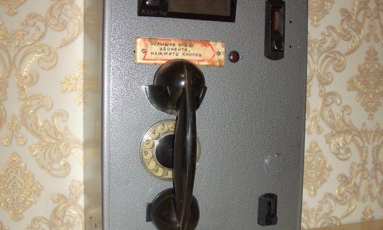 Таксофон МТА-15. 1970г.